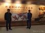 China Visit May 2018