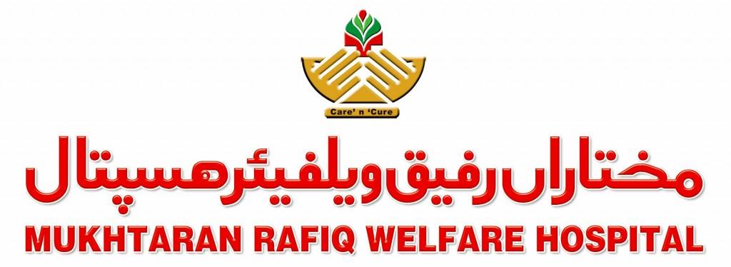 MRF-Logo2